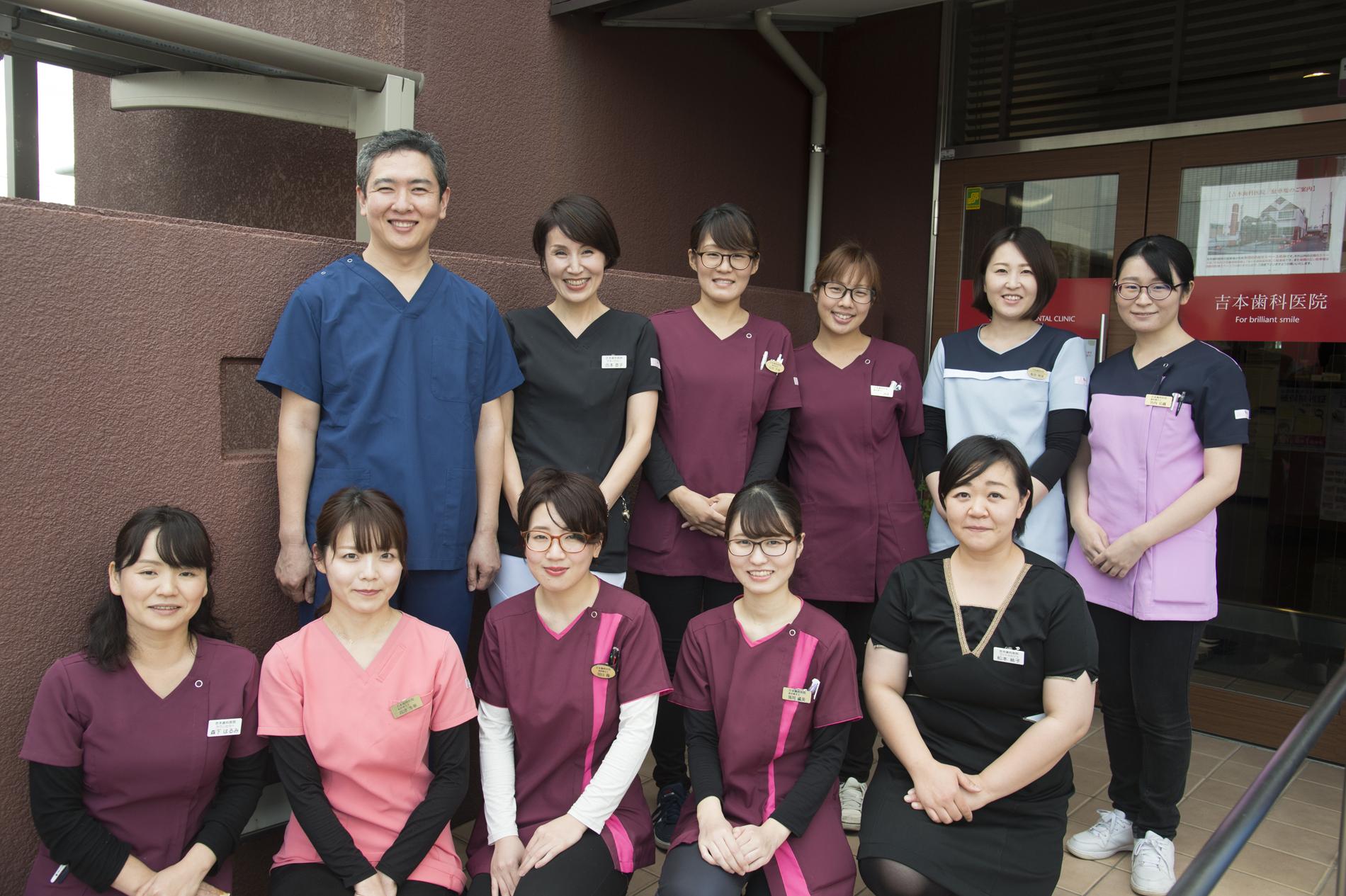 香川県高松市の吉本歯科医院|女性が働きやすい職場を実現|母性型経営を実践中|歯科衛生士、歯科助手、歯科受付の採用